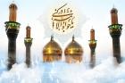 کرامات حرز امام جواد (ع)