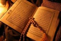 راه حل قرآن