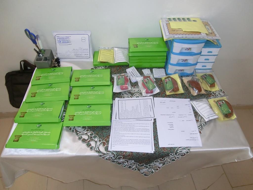 آماده کردن محصولات جهت ارسال