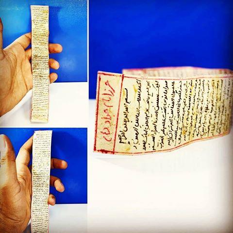 معجزات دیده شده از حرز امام جواد (ع)