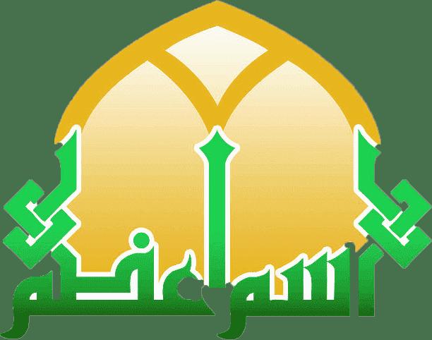 موسسه اسم اعظم